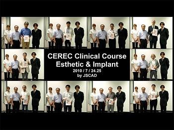 CEREC Clinical Course Esthetic & Implant